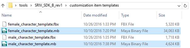 templateFolder.PNG